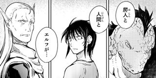 【第12話】決意と別れ(2)