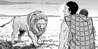 【op.81】ライオンランド〈後編〉
