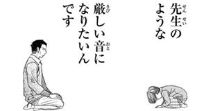 【Track55(3)】