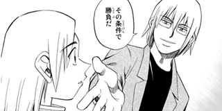 【op.05】失われたレリーフ〈前編〉