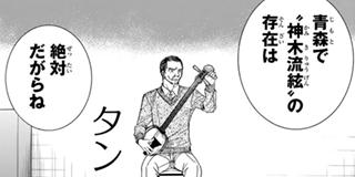 【Track75(3)】