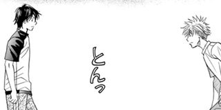 【Track10(2)】