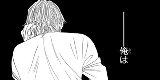 【Track64(2)】