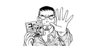 【Track66(1)】