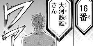 【Track48(2)】