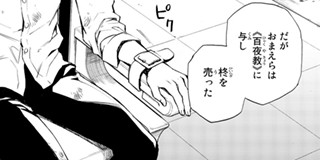 【第8話(2)】
