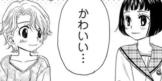 【Track21(3)】