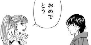 【Track27(3)】