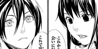 【第16話】地獄(1)
