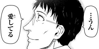 【第110話】5日目:OVERHAUL Ⅲ─修復完了─(1)
