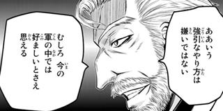 【第44話】たどりついたこたえ―アリス―(1)