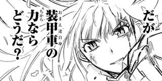 【第91話】5日目:白銀散花(2)