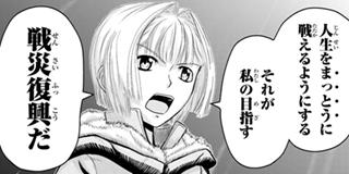 【第44話】たどりついたこたえ―アリス―(2)