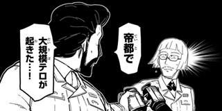 【第114話】5日目:破壊者の抜錨