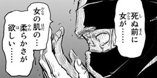 【第92話】5日目:称えず、されど嘲わず(2)