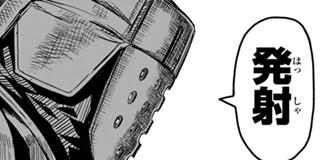 【第94話】5日目:サソリの内臓(1)