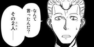 【第71話】4日目:小さき者(中編)(1)