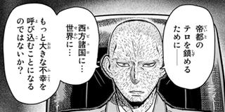 【第96話】5日目:不可逆文明(2)