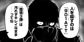 【第97話】5日目:OVERHAUL Ⅰ(1)