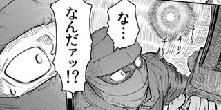 【第99話】5日目:JACK・O・LANTERN(1)