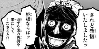 """【第74話】4日目:""""澱""""(オリ)に囚われて"""