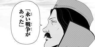 【第51話】1日目:BABEL(1)