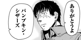 【第52話】1日目:名も無き死