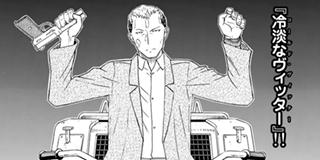 【第34話】Called Vitter(1)