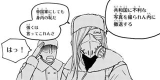 【第34話】Called Vitter(2)