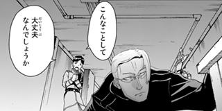【第59話】3日目:≠HERO(色褪せる虚像)(2)