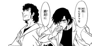 【第60話】不撓不屈の宴