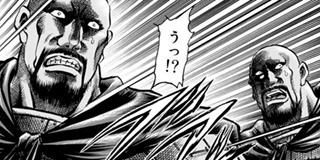 【第9話】魔人
