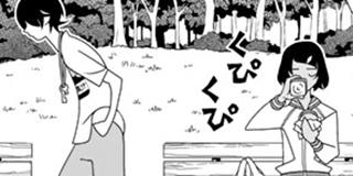 【第42・43号】「誤読のグルメ」「KARUTO」