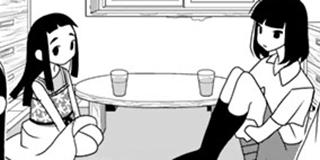 【第1号・2・3合併号】「黒娘のタスケ」「だがよふかし」