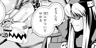 【ACT-10(1)】異世界にて