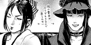 【#12】喬装(チャオチュアン)(2)