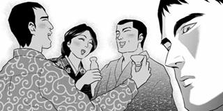 【第52話】隠蔽された恋心