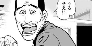 【第14話】投げられない主義