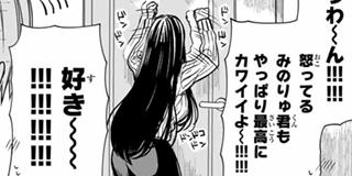 【第79話】オシャレの自由