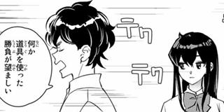 【第4話】絡み合う鋼鉄