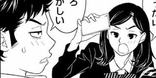 【恋話27】桃山くんと堀川さん(2)