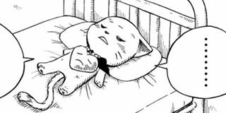 【第30話】エーテルムーン