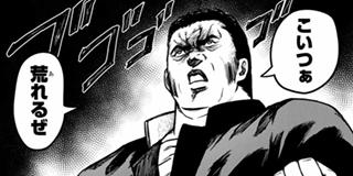 【第11話】スレ立ちぬ