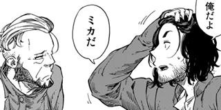 【Flight26】酔っ払いと生ハム詰めマッシュルーム