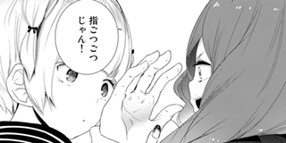 【第5話】拾う小寺さん