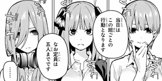 【第78話】シスターズウォー 一回戦