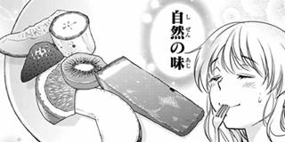 【#24】金メダルモーニング