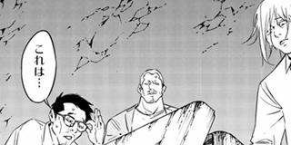 【第52話】穢れた歴史