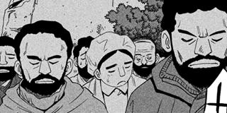 【第4章】ユダヤ人と経済生活(2)