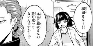 【92着目】カプセルコレクション